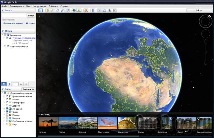 гугл мапс карты скачать бесплатно на компьютер