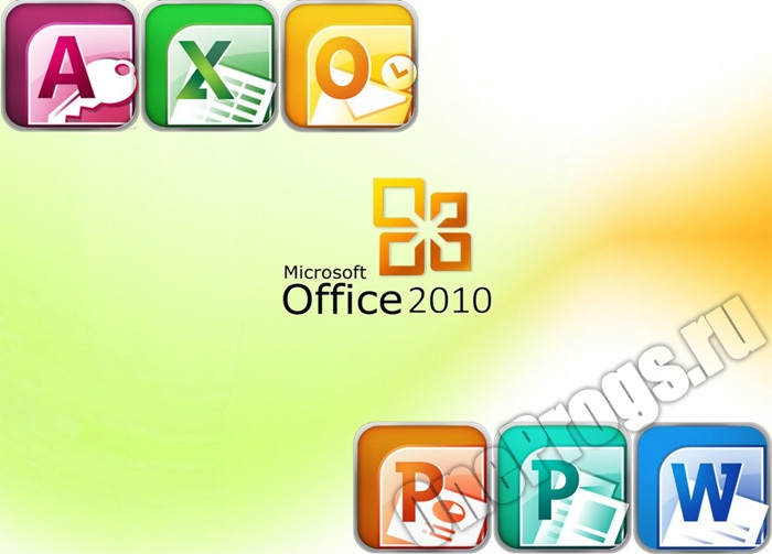 Office_2010_scr